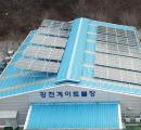 여주시, 여주형 태양광 시범사업 준공